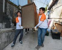 대림그룹 건설사 대림산업·고려개발·삼호 임직원들 '소외계층 집 고치기' 활동