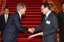 이해찬, 박근혜, 김무성, 이해찬. 역대 중국특사