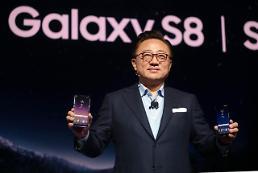 .Galaxy S8下周在华上市 中国消费者还会买三星的账吗?.
