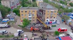[GLOBAL PHOTO] Russia Gas Explosion devastates Volgograd residents