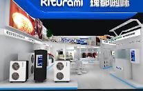 귀뚜라미, 대기오염 개선 맞춘 콘셉트로 '중국 냉난방 전시회' 참여