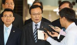 .李海瓒启程赴京 韩中首脑会晤或于7月举行.