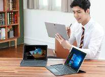 삼성전자, 새로운 개념의 태블릿 '갤럭시 북' 선보여