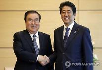 ムン・ヒサン日本特使、安倍首相と会談・・・文大統領の親書伝達