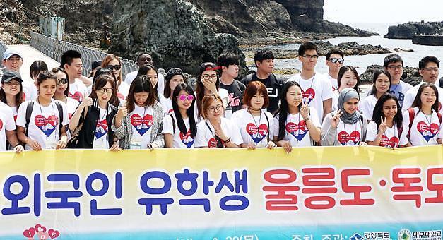 韩国政府将加大外国留学生独岛教育