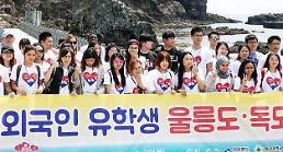 .韩国政府将加大外国留学生独岛教育.
