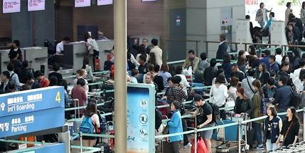 今年第1季度韩国人海外刷卡消费4.6万亿韩元 刷新历史纪录