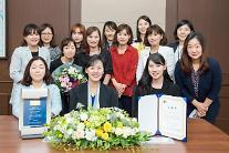 HMC투자증권, '한국능률협회 서비스 품질지수' 콜센터 부분 우수콜센터 선정