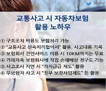 어려운 금융? '금감원 공식 블로그'서 배워봐