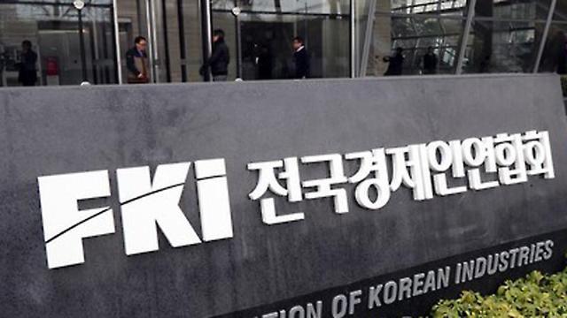 韩全经联新司令塔即将问世 或仍被新政府抛弃