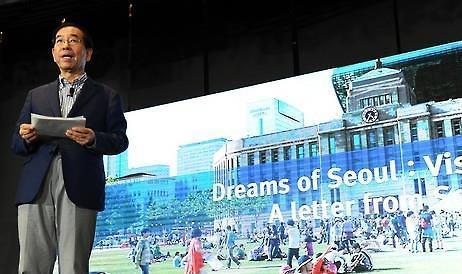 首尔市长将携手韩星赴东南亚宣传首尔