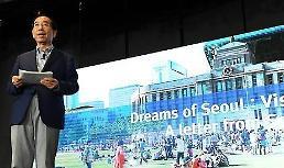 .首尔市长将携手韩星赴东南亚宣传首尔.