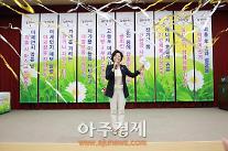 과천시 미세먼지 대응 시민실천선포식 개최