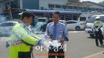 충남경찰, 고속도로 2차사고 예방을 위한 불꽃신호봉 사용법 시연