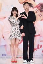 [VIDEO] KBS 2TV新月火ドラマ「サムマイウェイ」制作発表会