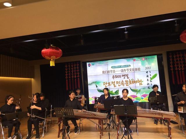 [AJU VIDEO] 拏人青少年乐团演奏传统音乐
