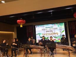 .[AJU VIDEO] 拏人青少年乐团演奏传统音乐.