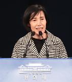 .韩国国家报勋处首位女性处长:皮宇镇.