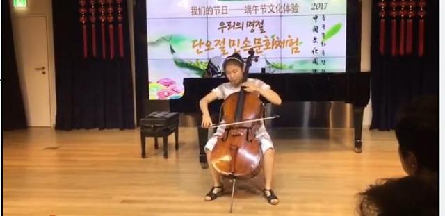 [AJU VIDEO] 励志!韩国盲人女孩拉大提琴 感动观众