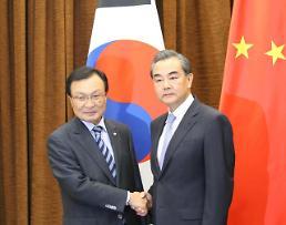 .中国外交部长王毅会见韩国政府特使李海瓒.