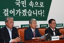 """김동철 """"6월 임시국회서 사법개혁특위 구성하자"""""""