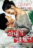 """.""""5·21夫妻日""""值得一看的四部韩国爱情电影."""