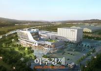 한전KPS, 원전 종합서비스센터 착공식 개최