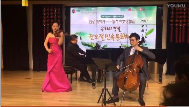 [AJU VIDEO] 绝美旋律!小提琴大提琴钢琴合奏(一)