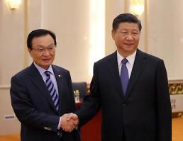 .习近平接见韩国特使李海瓒 望两国妥善化解矛盾.
