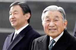 [GLOBAL PHOTO] Japan pass law allowing Emperor Akihito to abdicate