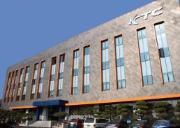 .韩拟对中国产印刷胶板征最高10%反倾销关税.
