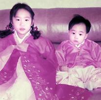 로이킴, 누나와 함께 찍은 어릴적 사진 보니…훈훈한 비주얼의 '붕어빵' 남매