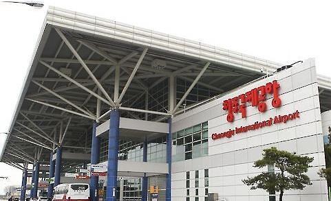 中韩关系破冰 韩清州机场重启多条赴华航线