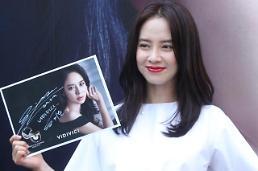 .宋智孝参加品牌签名会 时尚服饰尽显夏日风情 .