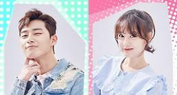 쌈, 마이웨이 인물관계도 공개…박서준과 김지원 친구에서 연인 될까?