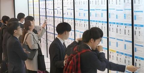 年轻人不愿屈就中小企业 在韩外国劳动者破55万