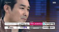 [아침드라마 예고] '아임쏘리 강남구 107회' 이창훈, 이인 응징 위해 탈출 감행