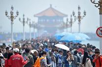 중국 올해 관광업에 244조원 투자한다
