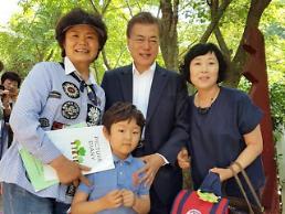 .逾八成韩国人看好文在寅施政 民主党支持率达53.3%创新高.
