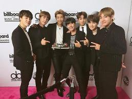 [스타 in 미국] 방탄소년단, 세계 정복 완료…빌보드 뮤직 어워드서 톱 소셜 아티스트 수상