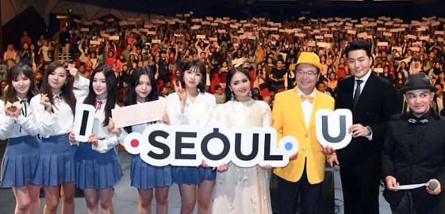 Red Velvet印尼开唱 宣传首尔旅游景点