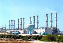  [単独]現代重工業、2300億ウォン規模のキューバ火力発電所の受注推進
