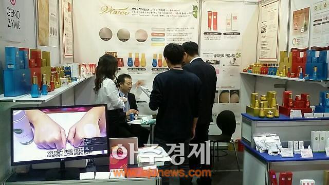 VOVEO化妆品参加首尔国际化妆品博览会广受好评