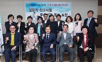 「인천시의회 저출산 해결방안 연구회」,저출산 연구활동 참여 기관·단체 등에 표창장 수여 및 공로 치하