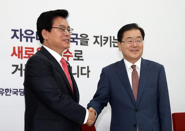 韩青瓦台国家安保室长:应重启朝韩军事热线