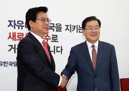 .韩青瓦台国家安保室长:应重启朝韩军事热线.