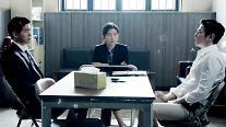 [월화드라마 예고] '귓속말 마지막회' 권율, 수사 허점 노리고 낚시터 살인 혐의 부인!