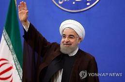 [글로벌뉴스60초브리핑] 트럼프의 사우디 방문과 이란의 선택
