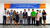 장애인개발원, 미얀마에 장애인정책‧제도 전수