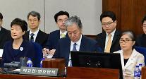 朴槿恵政権の崔順実ゲート、29日から併合審理決定